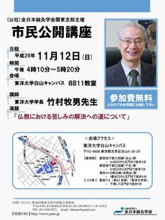 20171112p2.jpg